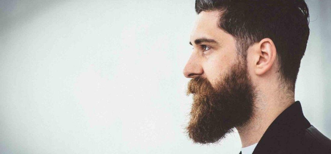 Tip sa bradom ili lisinhos: što dame?