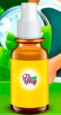 Fito Spray - rezultati - nezeljeni efekti