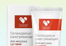 Aktivais - u apotekama - Srbija - iskustva - cena - gde kupiti - sastav
