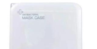 Mask Case - gde kupiti - cena - sastav - iskustva - u apotekama - Srbija