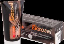 Ekzosal - gde kupiti - u apotekama - Srbija - sastav - iskustva - cena